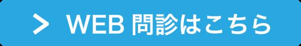 webmonshin-logo